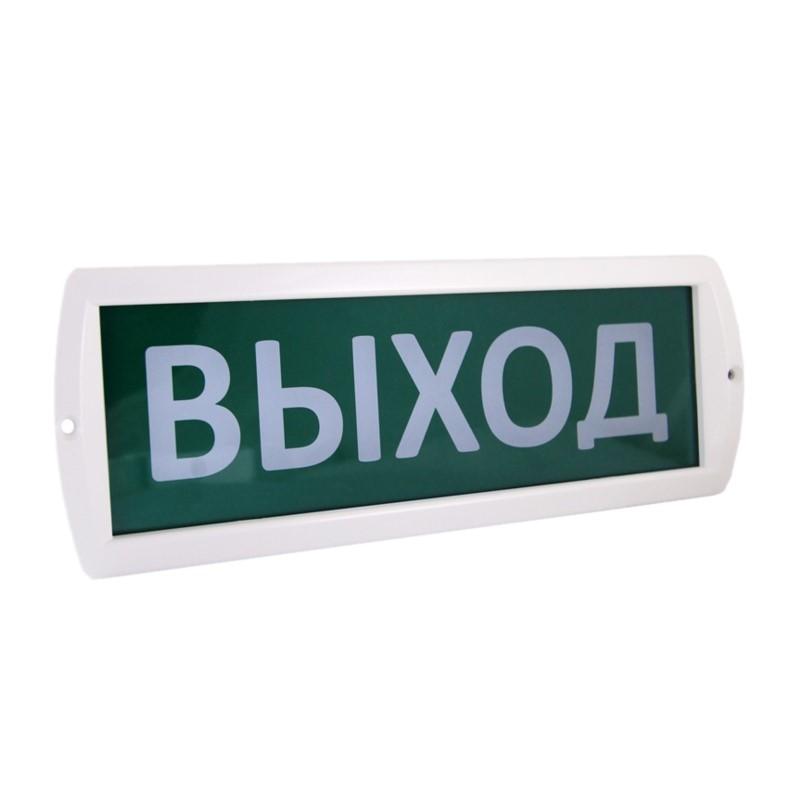 Оповещатель охранно-пожарный световой (светоуказатель) ВЫХОД 220В, резерв.источник питания 10ч, IP52